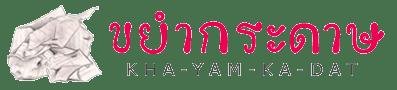 kha-yam-ka-dat